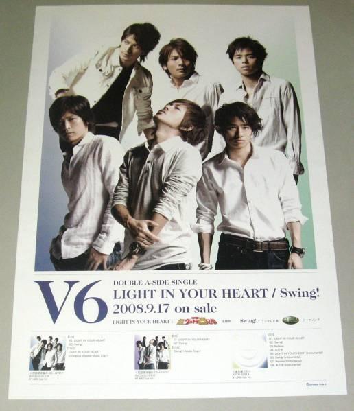/GA5 ポスター V6 LIGHT IN YOUR HEART Swing!