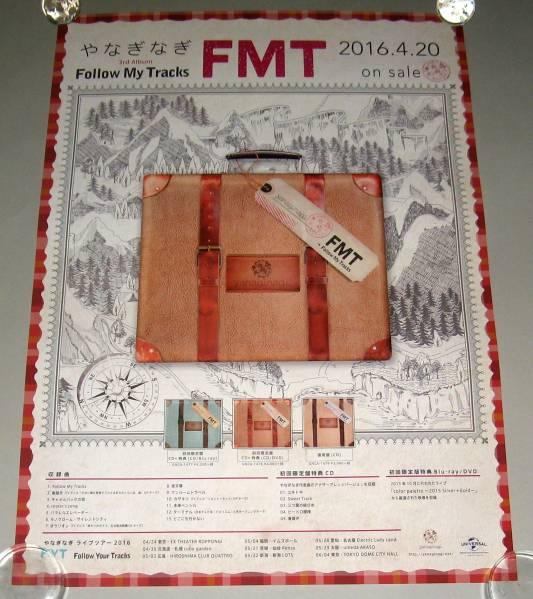 /GA7 ポスター やなぎなぎ FMT
