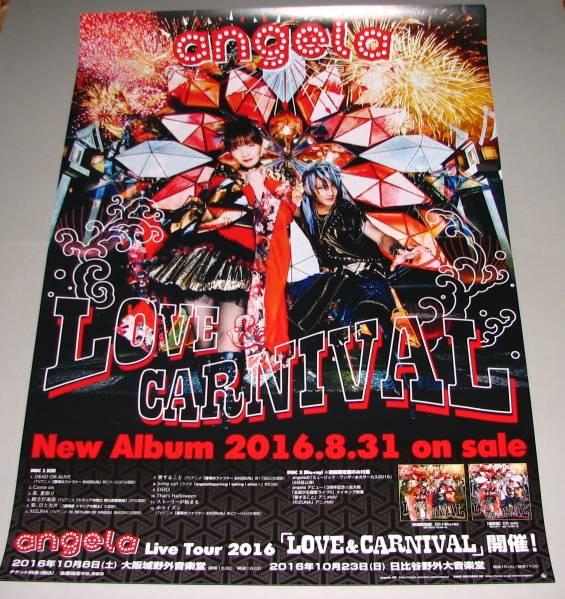 /GA18 B2 ポスター angela LOVE&CARNIVAL