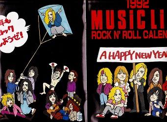 1992ミュージック・ライフ1月号付録 貴重 オールカラー_画像1