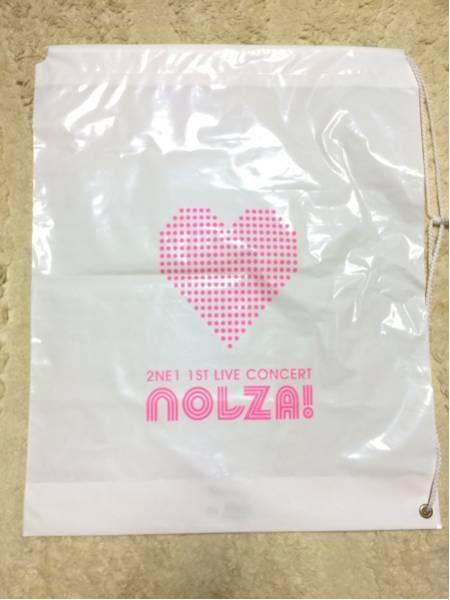 2NE1☆ビニールバッグ☆新品☆レア
