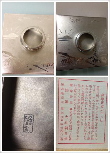 煎茶 道具 錫茶器台_画像3