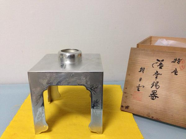 煎茶道具の情報