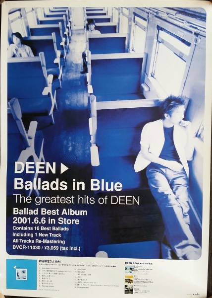 DEEN 「Ballads in Blue」告知ポスター