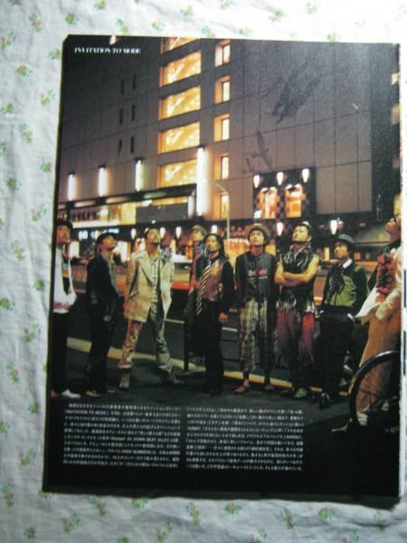 '03【大人の男の遊び心をファッションで】 東京スカパラ ♯
