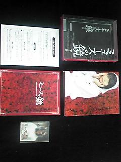 ミューズの鏡 下巻 HKT48 指原莉乃 主演 初回限定盤 カード付き ライブグッズの画像