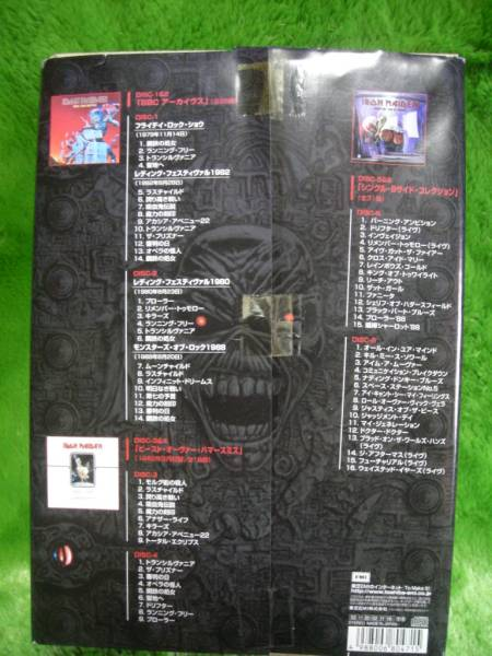 Iron Maiden アイアン・メイデン■鋼鉄の刻 エディーズ・アーカイヴ EDDIE'S ARCHIVE■国内盤未開封_画像2
