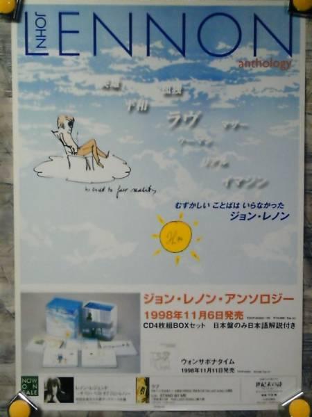 g6【ポスター/B-2】ジョン レノン/'98-アンソロジー/告知非売品