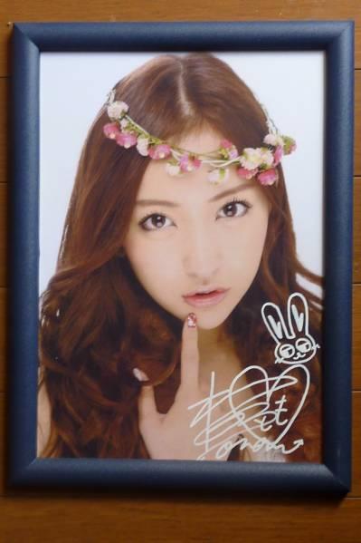 板野友美直筆サイン写真A4サイズ(額付き)