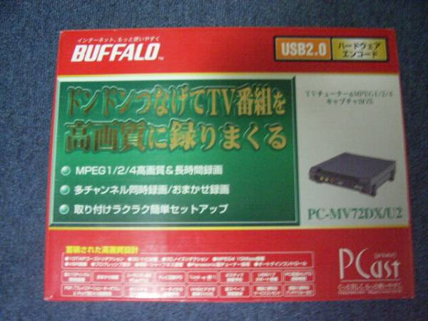 BUFFALO PC-MV72DXU2 WINDOWS 7 DRIVERS DOWNLOAD (2019)