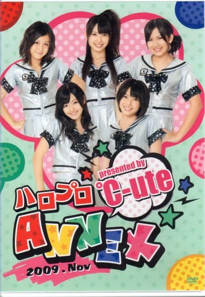 ハロプロANNEX ℃-ute 2009.Nov Hello! Project  ライブグッズの画像
