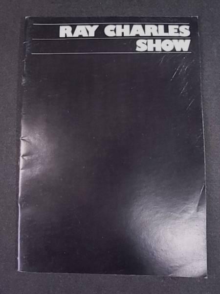 1973 レイ・チャールズ/日本公演ツアーパンフレット