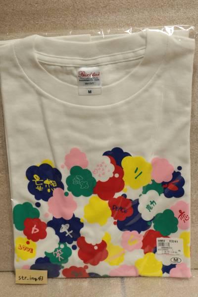 新品 妄想キャリブレーション @JAM the Field Vol.6 Tシャツ Mサイズ グッズ