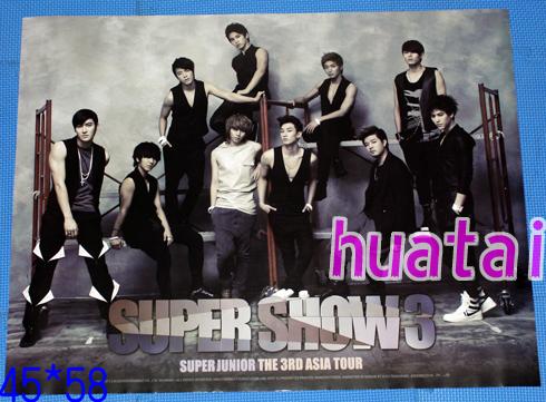 Super Junior Super Show 3 告知ポスター