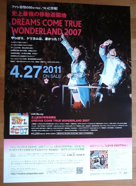 ドリカム/DREAMS COME TRUE WONDERLAND 2007 未使用ポスター