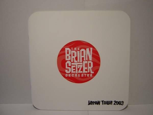 BRIAN SETZER ツアーパンフレット STRAY CATS ロカビリー