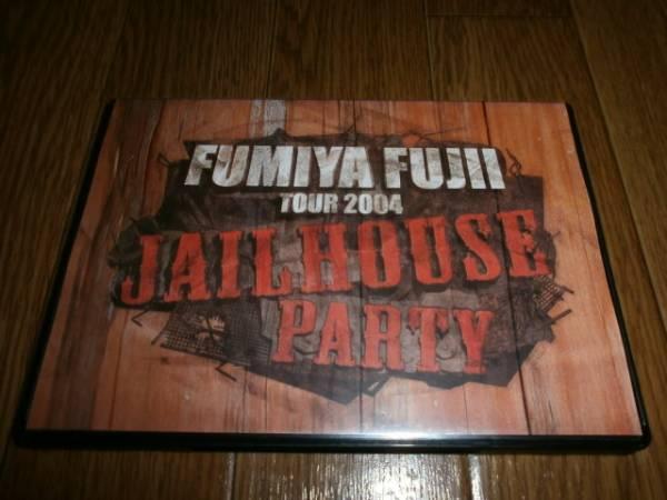 藤井フミヤDVD TOUR 2004 JAILHOUSE PARTY ライブグッズの画像