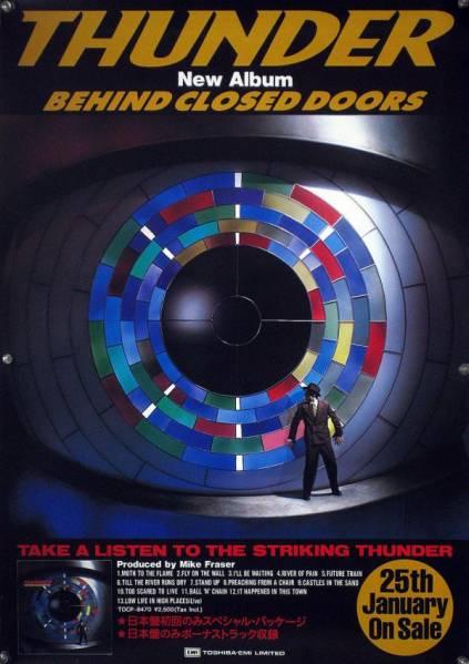 THUNDER サンダー B2ポスター (1R08007)