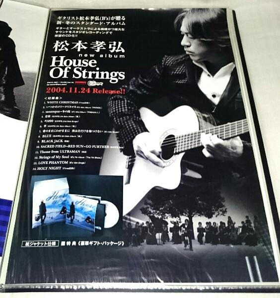 松本孝弘/Tak Matsumoto/告知ポスター/House Of Strings+α/B'z