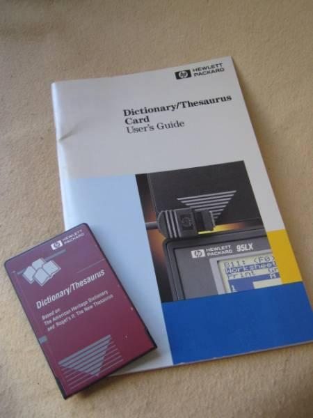 【電卓】HP95/100/200LX 英語辞書 シソーラス PCカード_画像1