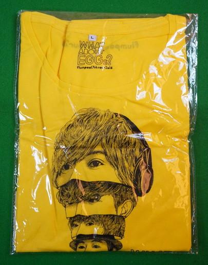 flumpool 2016 WHAT ABOUT EGGS? Tシャツ INTERROBANG会員限定 ライブグッズの画像