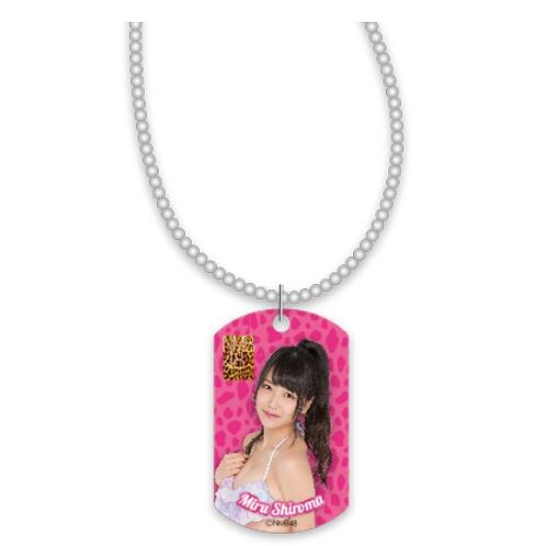 AKB48ショップNMB48ドッグタグ風ペンダント白間美瑠 ライブ・総選挙グッズの画像