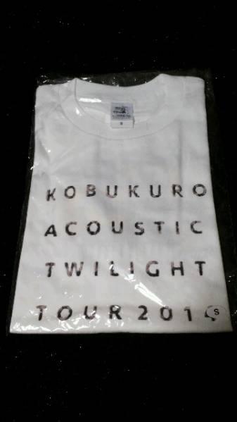 新品★2014年コブクロAcoustic Twilightツアー★グッズTシャツS
