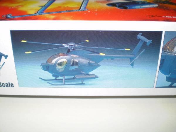アカデミー 1/48 MH-6 ステルス ヘリコプター_画像2