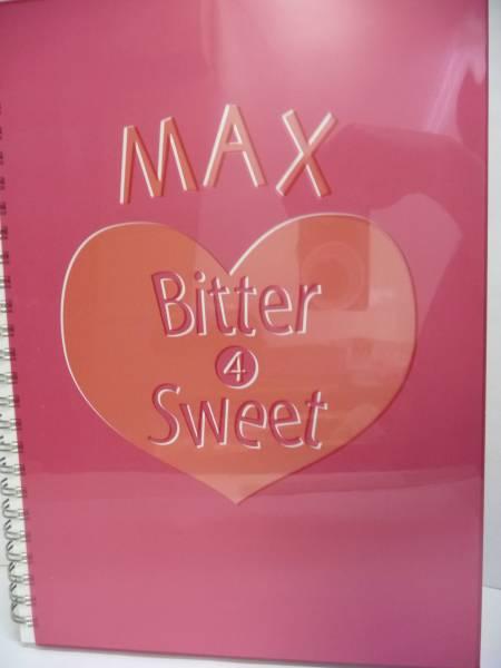 MAX Bitter 4 Sweet パンフレット