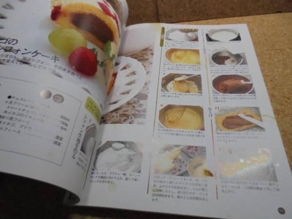 ●◎人気パティシエ30人が教える チョコレートのケーキ&デザート_画像2