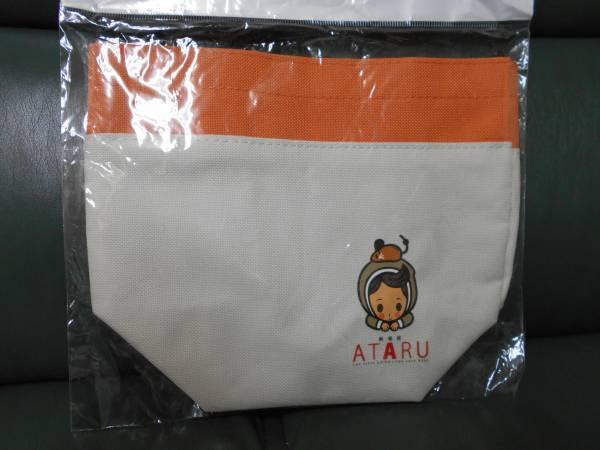 【非売品】SMAP 中居正広 劇場版ATARU ★ トートバック