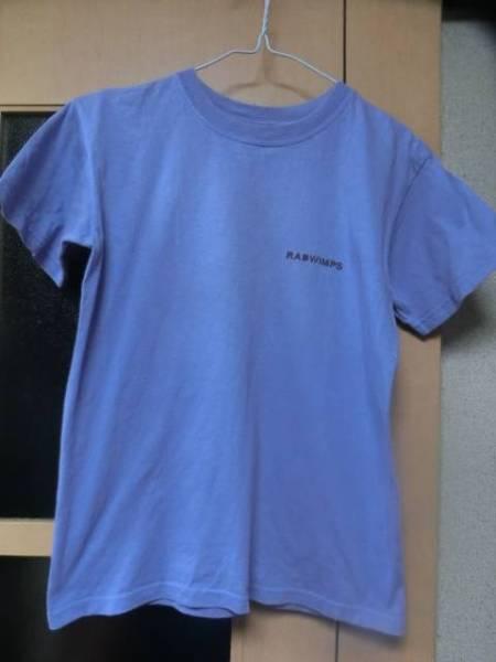 ラッドウィンプスRADWIMPS初期レア廃盤★セプテンバーさんTシャツ水色sizeXS中古品
