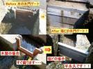 塩ビ製永久に腐らない!田んぼ水取り口用水量調節水門ゲート