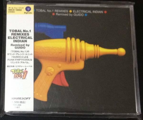 ゲームCD / トバルNo.1 TOBAL No.1 リミクシーズ / 帯付