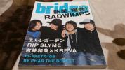 bridge 51 RADWIMPS ELLEGARDEN RIP SLYME 10 FEET 吉井和哉