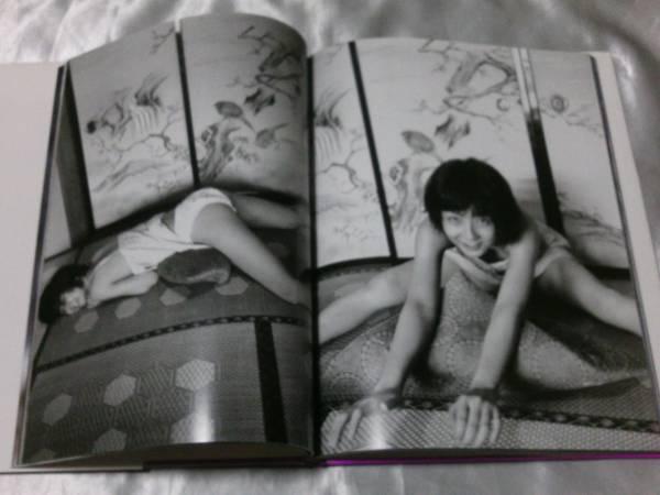 集 写真 藤田 朋子