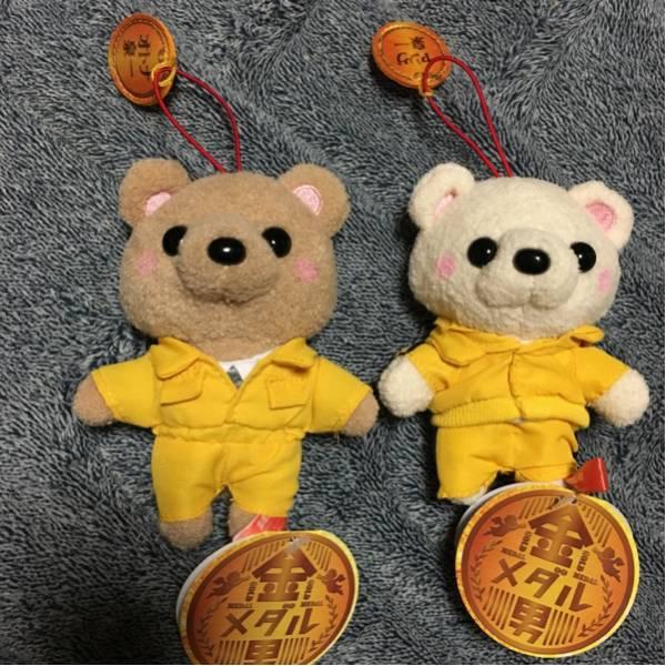 金メダル男 マスコットぬいぐるみ 全2種 Hey!Say!JUMP 知念侑李
