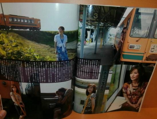 週刊ポスト 2010年 上戸彩ジョンレノン中田有紀/香里奈/小沢一郎_画像3