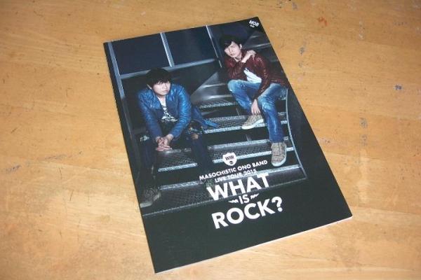 MASOCHISTIC ONO BAND LIVE TOUR 2015 ~WHAT IS ROCK?~パンフ ★ONO-D/HIRO-C/CHANKO/DO-S/YAGI84/3M ☆小野大輔&神谷浩史(DGS)