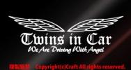 Twins in car WeAreDrivingWithAngel/ sticker (oet white /..twins)*