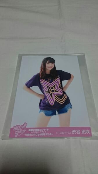 「AKB48 真夏の単独 川栄さんの~ Blu-ray 生写真 渋谷凪咲」 ライブ・総選挙グッズの画像