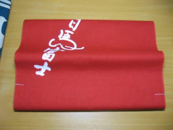 相撲 浴衣 反物 生地 日馬富士