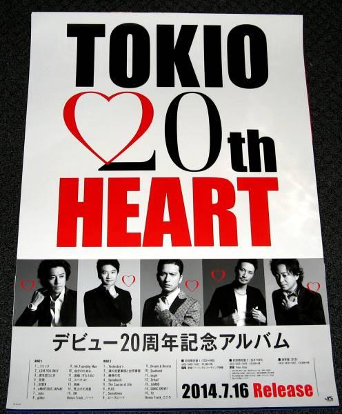 ω1 TOKIO/20th Live Tour HEART 告知ポスター