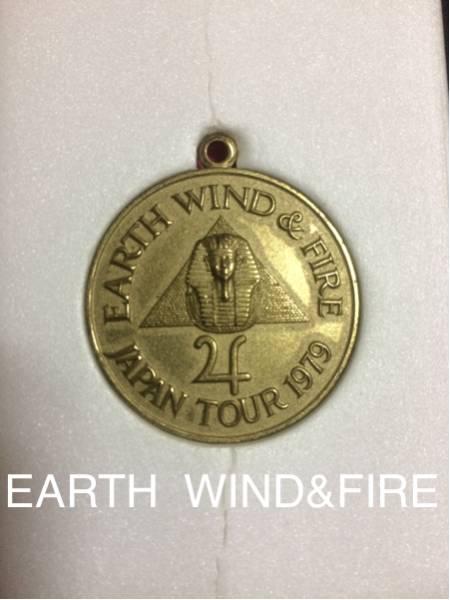 当時物/EARTH WIND&FIRE/来日/ツアー記念/メダル/洋楽/昭和
