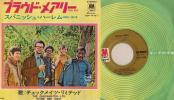 69年全米69位EP★チェックメイツ・リミテッド/フィルスペクター