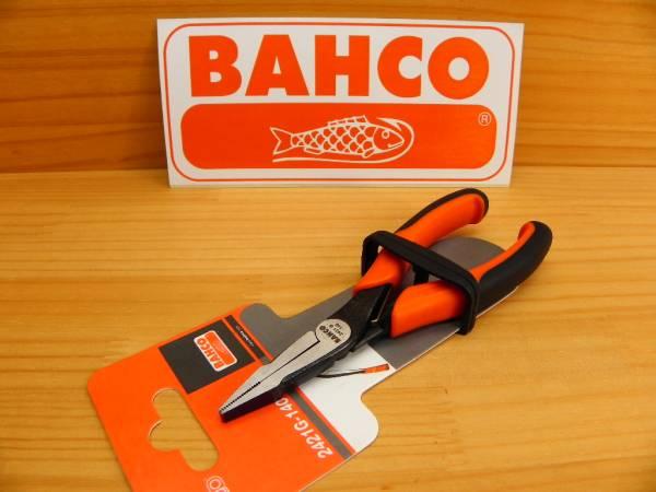 バーコ フラット ロングノーズプライヤー *BAHCO 2421G-140mm 平口 ラジオペンチ