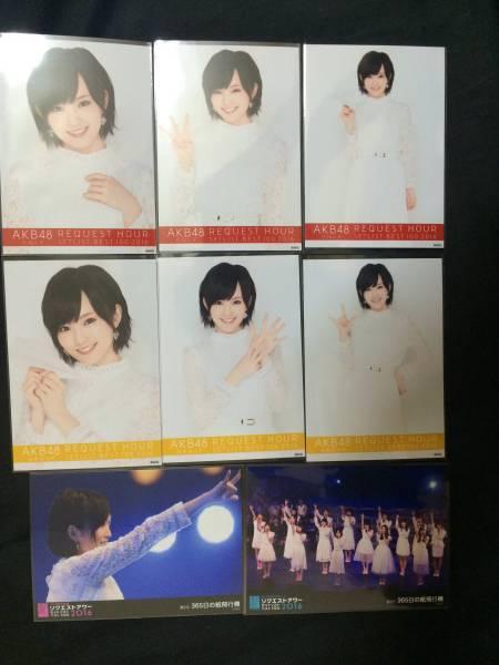 AKB48 山本彩 リクエストアワー2016 DVD 生写真 フルコンプ NMB ライブ・総選挙グッズの画像