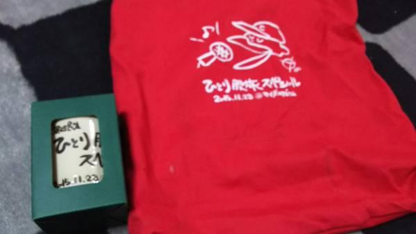 奥田民生 ひとり股旅 マツダスタジアム 限定 湯呑み トート ライブグッズの画像