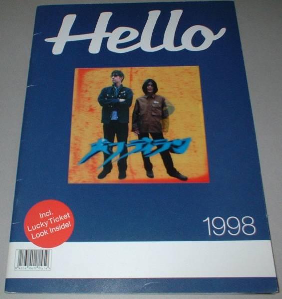 ホフディラン パンフ[HELLO 1998]