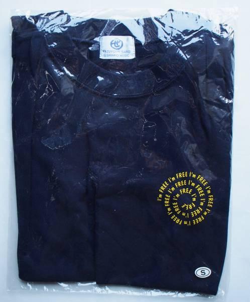 新品 未開封 斉藤和義 初期 グッズ 1998年 Tシャツ